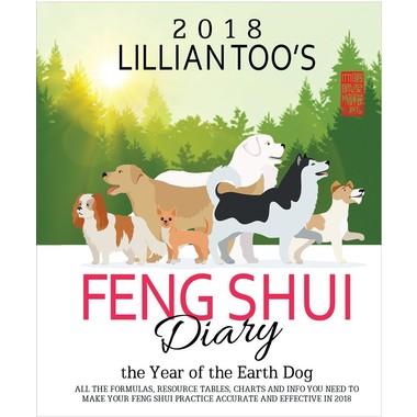 2018 LILLIAN TOO FENG SHUI DIARY