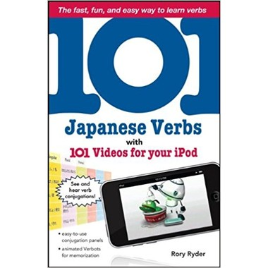 101 Japanese Verbs With 101 Videos For Y