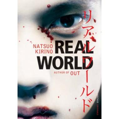 Real World