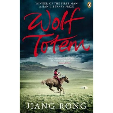 Wolf Totem