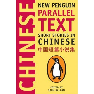 Short Stories in Chinese :New Penguin Parallel Text