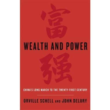 Wealth and Power :China's Long March to the Twenty-first Century