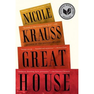 Great House :A Novel