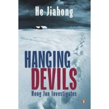 Hanging Devils :Hong Jun Investigates