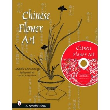 Chinese Flower Art :Line Drawings with CD