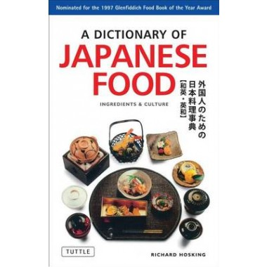CT Dict of Japanese Food