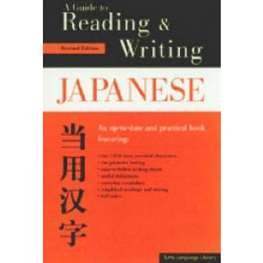 CT Guide To Reading & Writing Japanese