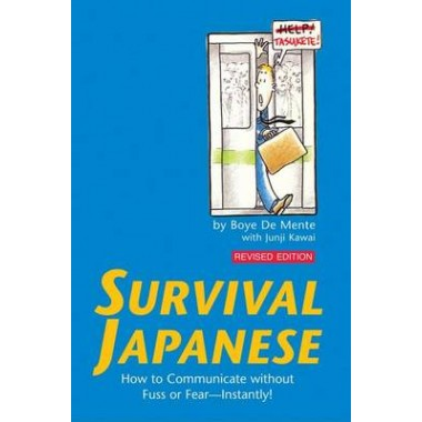 CT Survival Japanese