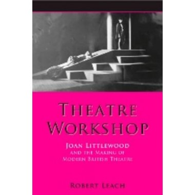 Theatre Workshop