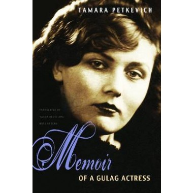 Memoirs of a Gulag Actress