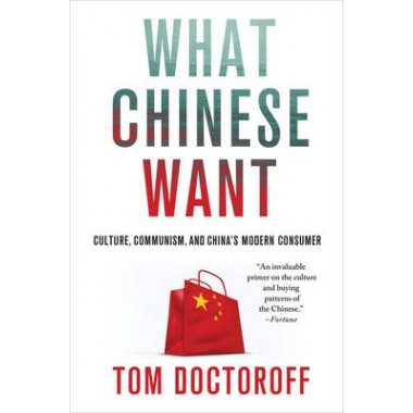 What Chinese Want :Culture, Communism, and Chinas Modern Consumer