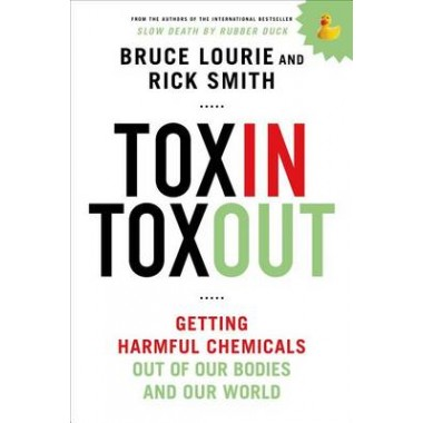 TOXIN TOXOUT /T