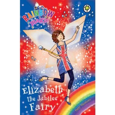 Rainbow Magic: Elizabeth the Jubilee Fairy :Special