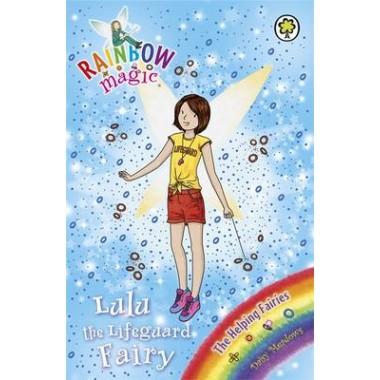 Rainbow Magic: Lulu the Lifeguard Fairy :The Helping Fairies Book 4