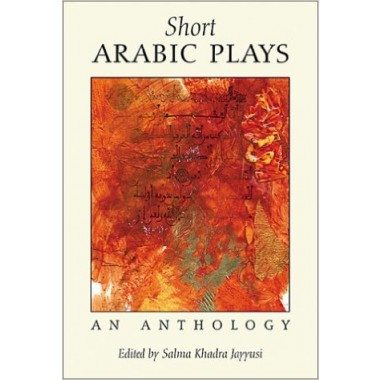 Short Arabic Plays :An Anthology