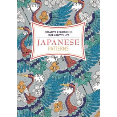 Japanese Patterns :Creative Colouring for Grown-Ups