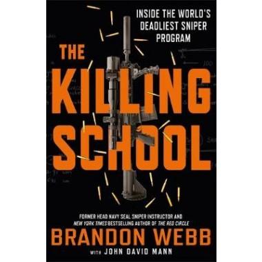 KILLING SCHOOL (UK)/T