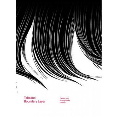 Tabaimo :Boundary Layer
