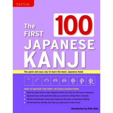 CT First 100 Japanese Kanji