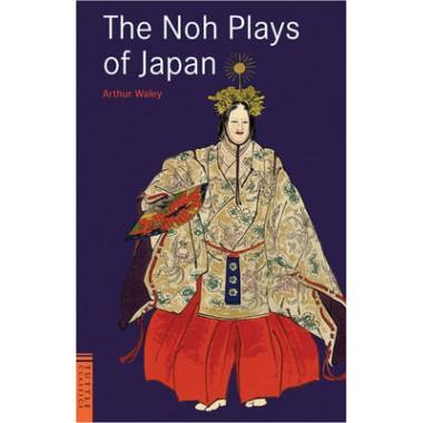 CT(DI) TC Waley: Noh Plays Of Japan