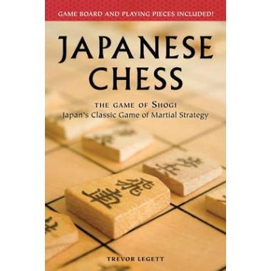 CT(DI) Japanese Chess