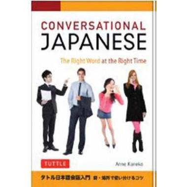 Conversational Japanese