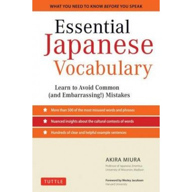 Essential Japanese Vocabulary :Learn to Avoid Common (And Embarrassing!) Mistakes