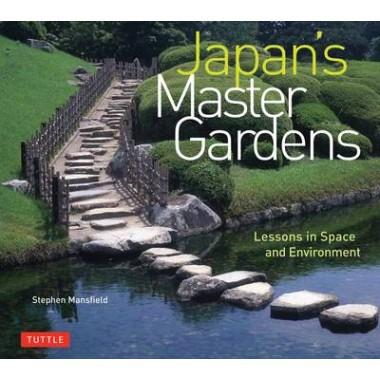 CT Japan's Marter Gardens