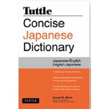 Tuttle Concise Japanese Dictionary :Japanese-English English-Japanese