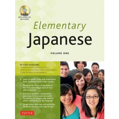 Elementary Japanese :Volume 1