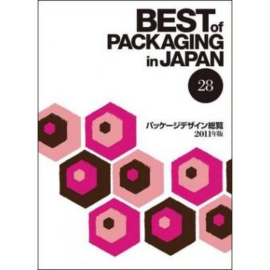 BEST OF PACKAGING IN JAPAN 28