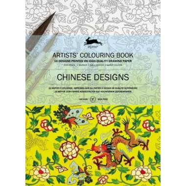 Chinese Designs :Artists' Colouring Book