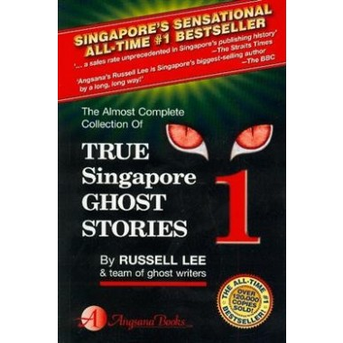 TRUE SINGAPORE GHOST STORIES 1