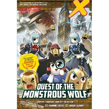X-VENTURE TGAOA: QUEST OF MONSTROUS WOLF