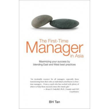 The First-time Manager in Asia :Maximizing Your Success by Blending East and West Best Practices