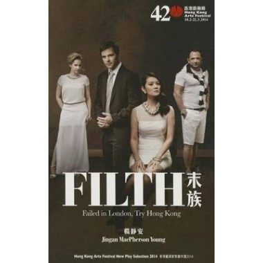 FILTH - Failed in London, Try Hong Kong