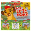Disney Junior The Lion Guard My Epic Roar :Storybook and 2-in-1 Jigsaw Puzzle