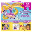 Disney Princess Tangled My Journey Home :Storybook and 2-in-1 Jigsaw Puzzle