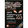TRUE SINGAPORE GHOST STORIES 25