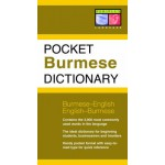 Pocket Burmese Dictionary :Burmese-English English-Burmese
