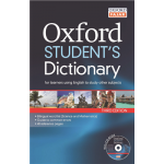 Oxford Student's Dictionary 3ed w CDRom