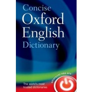 Concise Oxford English Dictionary :Main edition