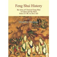 Feng Shui History :The Story of Classical Feng Shui in China and the West from 221 BC to 2012 AD