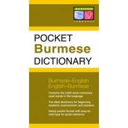 Pocket Burmese Dictionary :Burmese-English English-Burmese