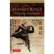The Monkey King's Amazing Adventures :A Journey to the West in Search of Enlightenment. China's Most Famous Traditional Novel