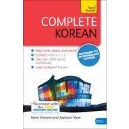 Complete Korean Beginner to Intermediate Course :(Book and Audio Support) Learn to Read, Write, Speak and Understand a New Language with Teach Yourself