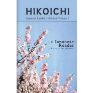 Japanese Reader Collection Volume 1 :Hikoichi