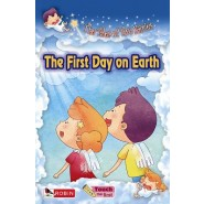 ROBIN: TOTF - THE FIRST DAY OF EARTH