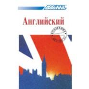 Inglese per Russi