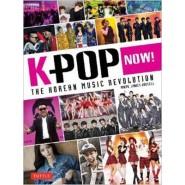 K-POP Now! :The Korean Music Revolution